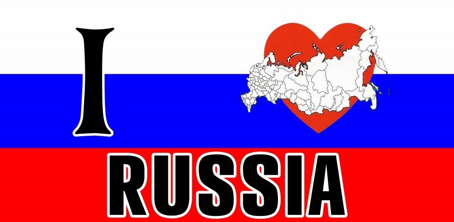 """В России стартует межрегиональный конкурс """"I LOVE RUSSIA"""""""