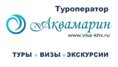 Логотип на фасаде