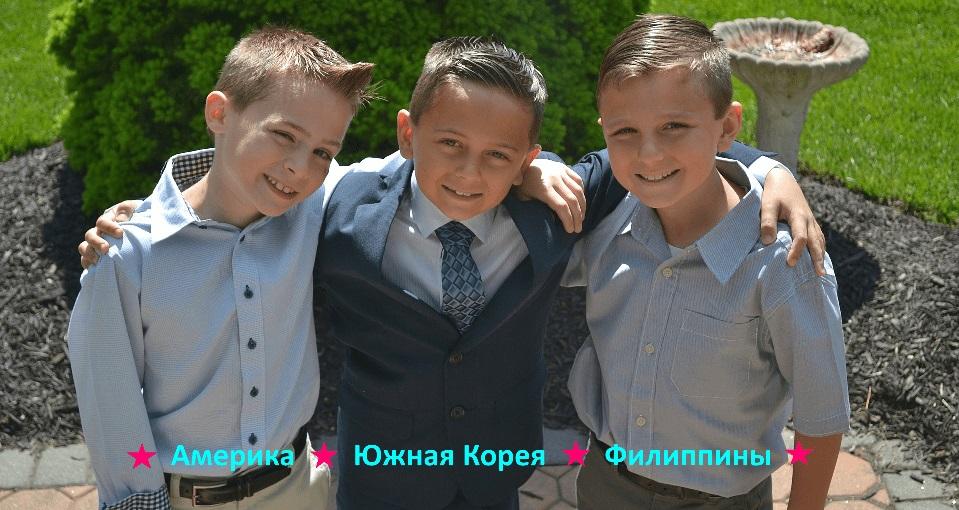 English_summer_akvamarin