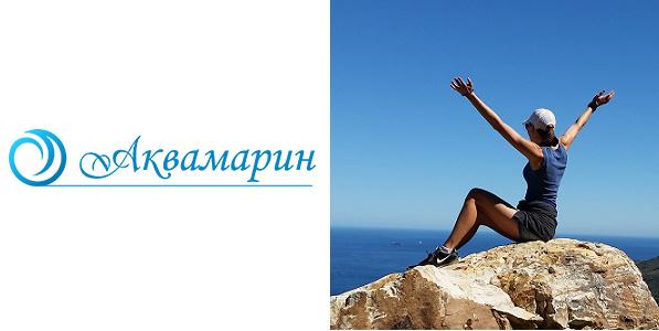 perspektivy_molodozhi_v_razvitii_turizma