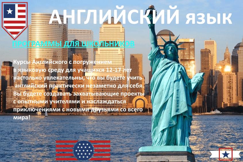 America_english_learn