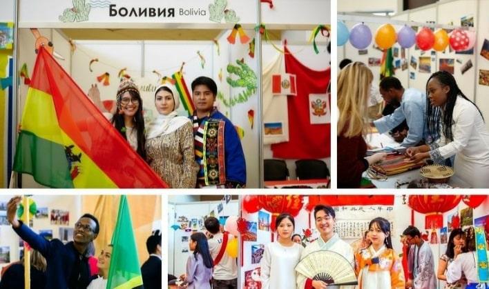 день международного студенческого единства