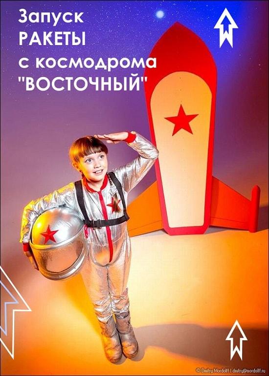 cosmodrom_eastern_tour_khabarovsk_akvamarin_2020