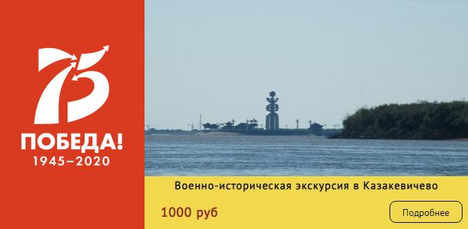 den_pobedy_ekskursiya_kazakevichevo_akvamarin_turoperator-4
