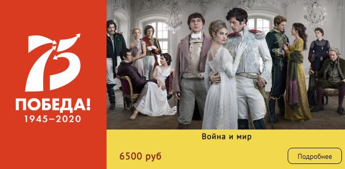 den_pobedy_ekskursiya_vladivostok_akvamarin_turoperator-3
