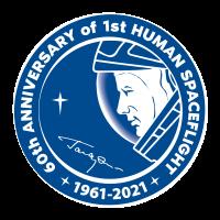 Гагарин эмблема 60 лет первого полета в космос Аквамарин туроператор