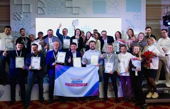 Конкурс Мастера гостеприимства - финалисты 2021 Аквамарин