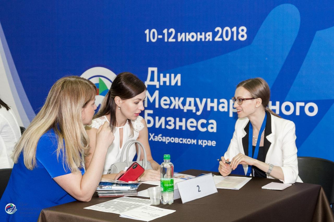 """Дни международного бизнеса Визовый центр """"АКВАМАРИН"""""""